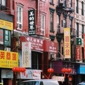 NYC 2003