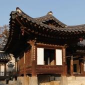 Tradycyjny Hanok - Seoul 2013