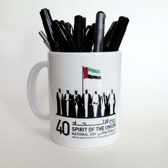 Spirit of the Union - Coffee mug