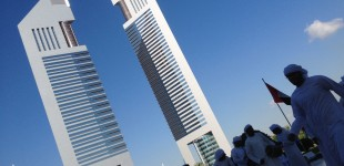 Dubai National Day Celebration