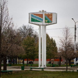 Naddniestrzańska ikonografia