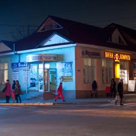 Centrum Komrat