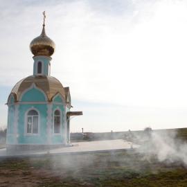 Cerkiewka w Baurci