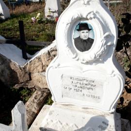 Cmentarz w Ceadîr-Lunga