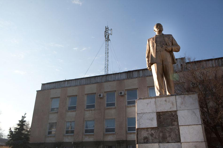 Lenin Złoty