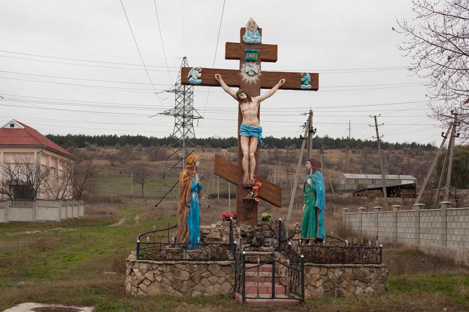 Smutny Jezus w Biesarabce
