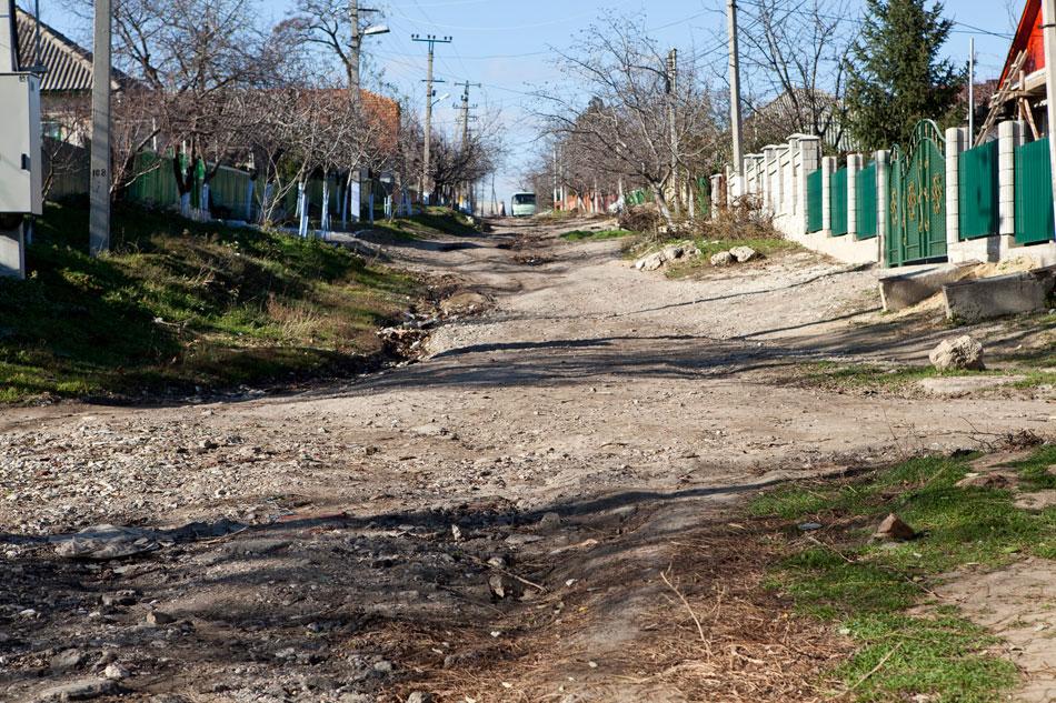 Ulica w Komrat