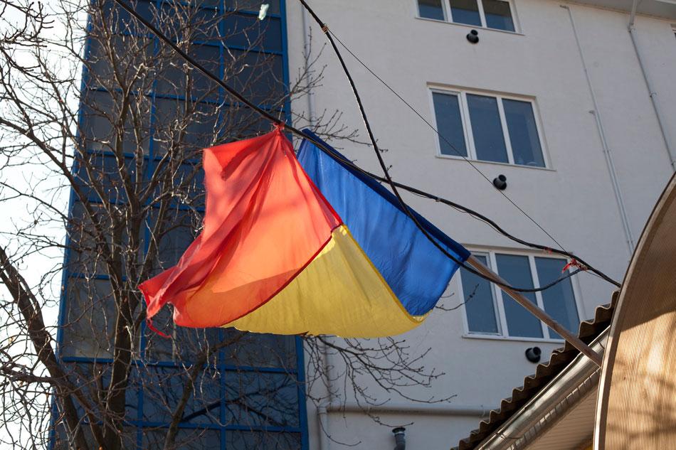 Oficjalnie, to jest Mołdawia