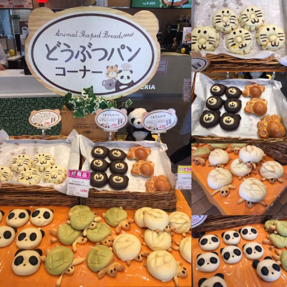 Animal shaped pastries from Japanese bakeries.