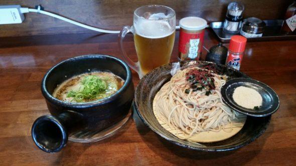 Samen Kyoto