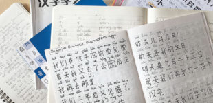 learn-chinese-characters-mandarin-house