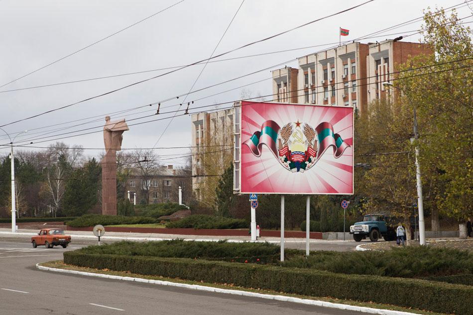 Soviet style