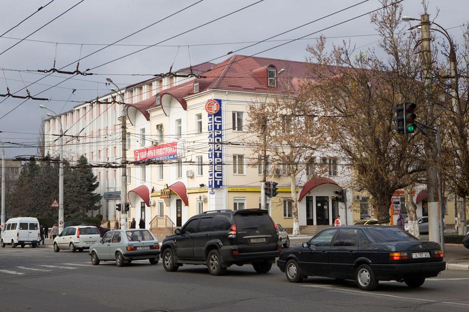 Centrum Tiraspola