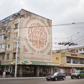 Mural sowiecki